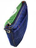 Джинсовая сумка ВИСЛОУШКА, фото 3