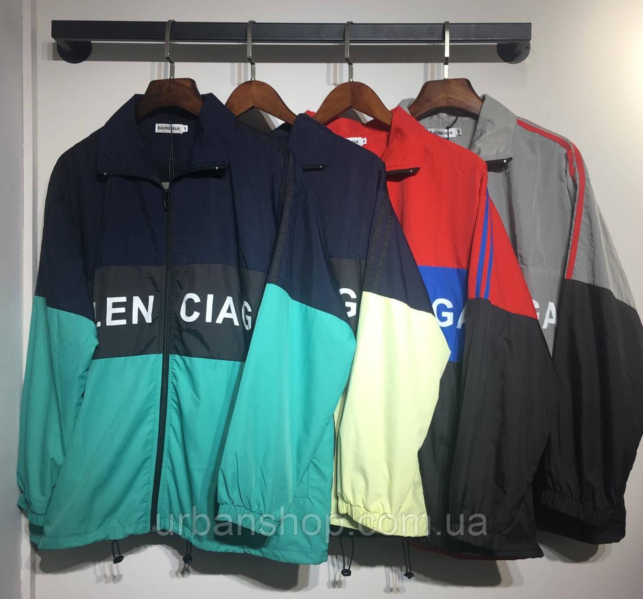 Одяг Balenciaga  вітровка