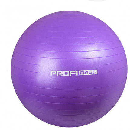 Фитбол Profi Ball 75 см. Фиолетовый (MS 1577F), фото 2