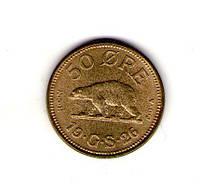 Гренландия 50 эре 1926 год