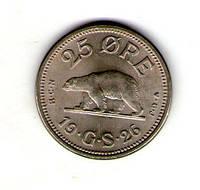 Гренландия 25 эре 1926 год