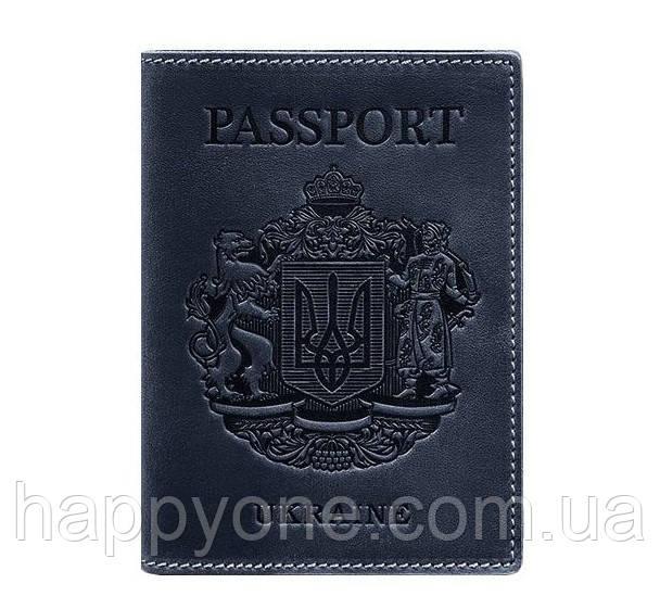 Кожаная обложка для паспорта с гербом Украины (темно-синяя)