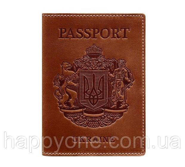 Кожаная обложка для паспорта с гербом Украины (светло-коричневая)