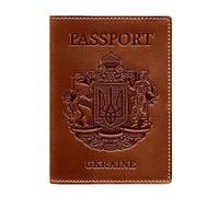 Кожаная обложка для паспорта с гербом Украины (светло-коричневая), фото 1