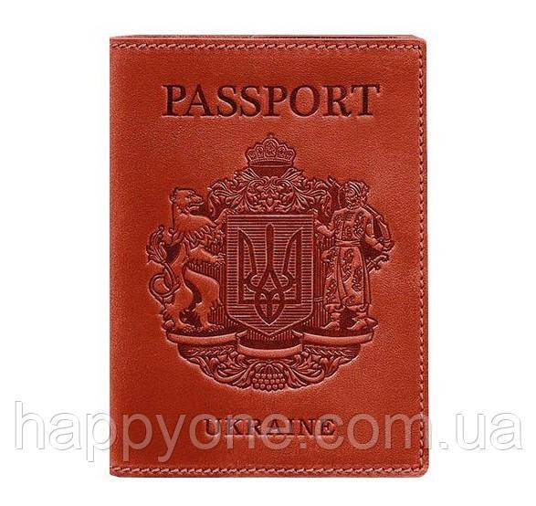 Кожаная обложка для паспорта с гербом Украины (коралловая)