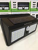 Светодиодный навесной фонарь YH818, на солнечной батарее с датчиком на движение, 40 LED