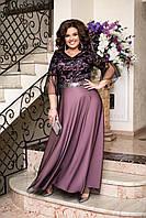 Красивое женское вечернее платье в пол, размеры 50-52, 54-56, 58, 3 варианта цвета.
