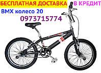 ⭐✅ BMX Велосипед AZIMUT VSP Cobra 20 Велосипед для разных трюков! БЕСПЛАТНАЯ ДОСТАВКА!