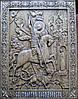 Икона Георгий Победоносец с камнями Сваровски