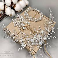 Свадебный комплект украшений ручной работы белый, веточка для волос ,серьги, браслет