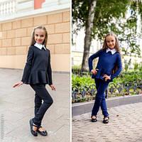Детский школьный костюм кофта+лосины / Украина / трикотаж