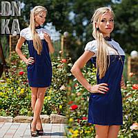 """Д700 Платье из стрейч-атласа """"Блеск"""""""