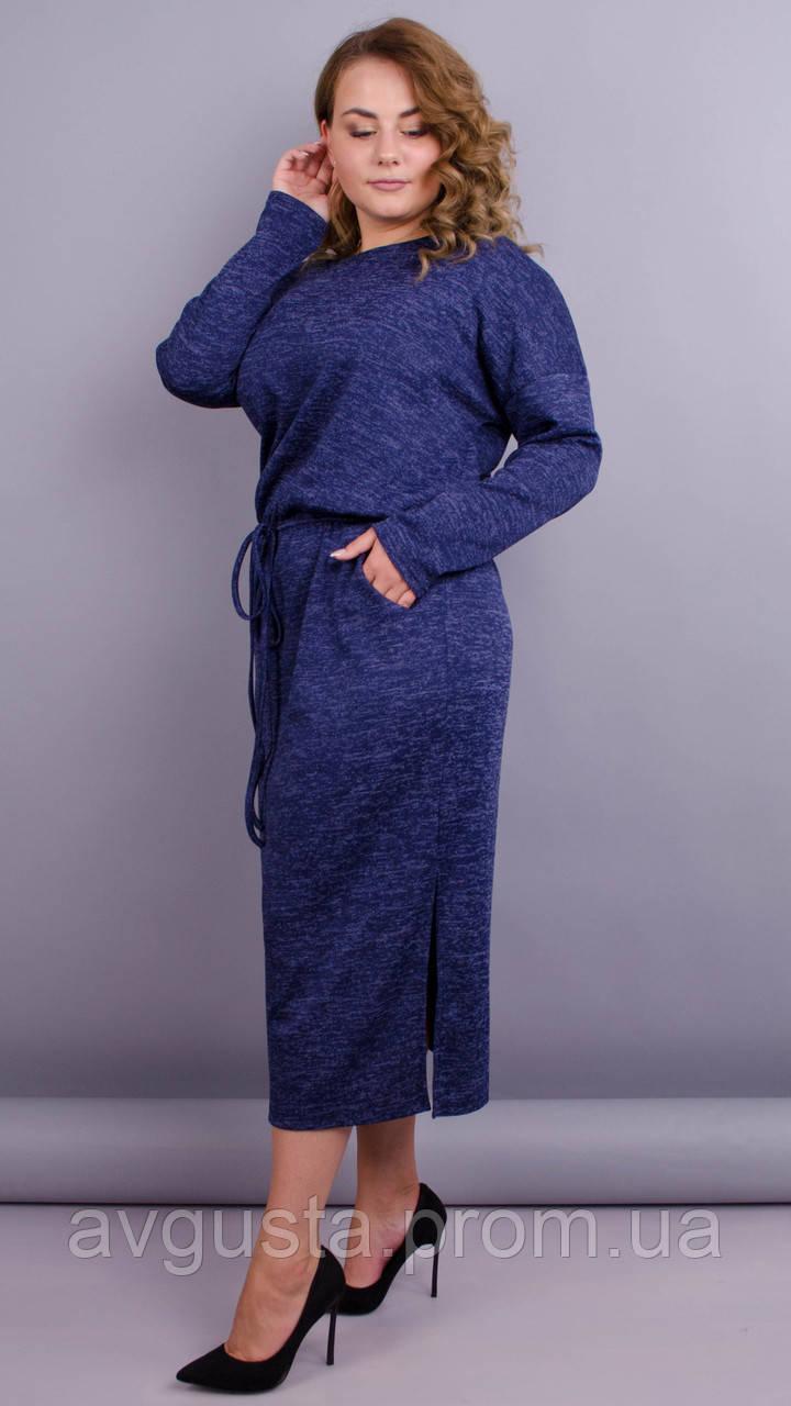 Платье Леся синий