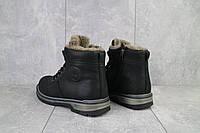 Мужские зимние ботинки на меху в стиле Trike, шерсть, натуральная кожа, черные *** 42 (28 см)