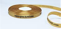 Атласная лента 12 мм с Вашим логотипом от 100 м, фото 1