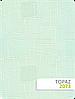 Ткань для рулонных штор TOPAZ 2073
