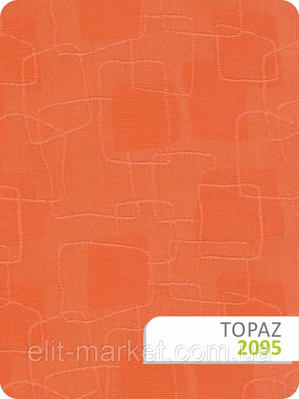 Ткань для рулонных штор TOPAZ 2095