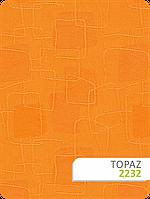 Ткань для рулонных штор TOPAZ 2232