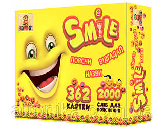 Настольная игра Смайл   (На украинском языке) 800187