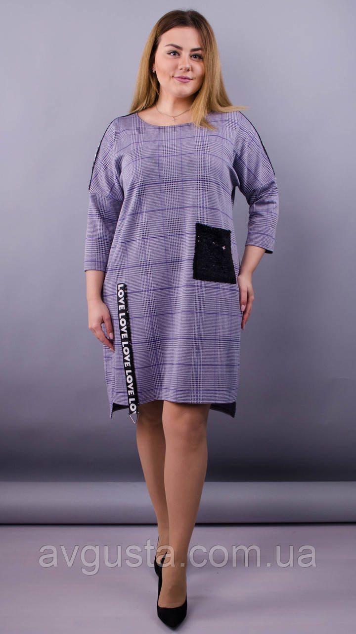 Платье Лав серый