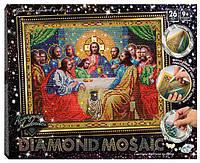 Алмазная живопись мозаика по номерам на холсте 30*40см DankoToys DT DM-01-01 Икона Вечеря