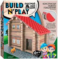 Конструктор DankoToys DT BNP-01-01 Build Nplay Дом