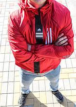 Куртка ADIDAS-красная {S}