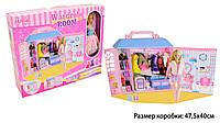 """Кукла типа """"Барби""""Anlily"""" 99049 (8шт) с гардеробной комнатой,одеждой,аксесс...в кор.47*12*39см"""