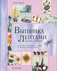 Книги для хобби
