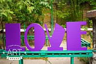 Объемные буквы LOVE из пенопласта