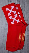 Носки OFF White (+2) красные {L}