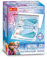 Набор для творчества Creative 3001-05 Магический экран Фрозен, Зима 13162062Р