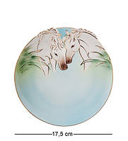 """Блюдо """"Лошадь"""" 17.5 см., фарфор Pavone, Италия"""