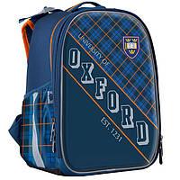 Рюкзак (ранец) 1 Вересня школьный каркасный Yes 555370 Oxford H-25 35*26*16см