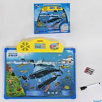 Детская интерактивная доска Подводный мир (7281)