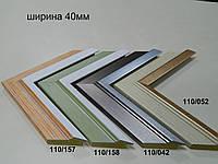 Багет пластиковый 40 мм.Серия 110., фото 1