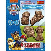 Набор для творчества Creative 8001-04 Шоколадная фабрика Щенячий патруль 12179028Р