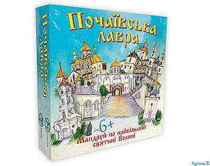 Настольная игра Strateg Почаевский собор (30102)