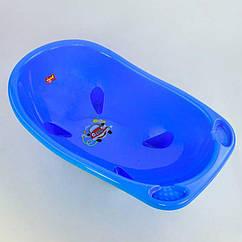 Детская ванночка для купания Bimbo (ST-3033) Голубая