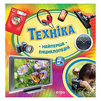 Книга детская Перо Техника (укр) 626412