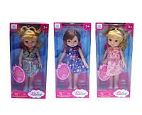 Дитяча лялька (89001)