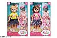 Дитяча лялька з аксесуарами (89005)