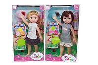 Дитяча лялька (89025) з аксесуарами