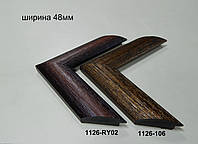 Багет пластиковый 48 мм.Серия 1126.