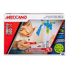 Детский конструктор металлический Meccano (6047097)