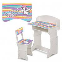 Детская парта со стульчиком Bambi HB-301-66