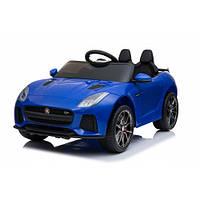 Електромобіль дитячий Huada Toys Jaguar QS538S синій CH1079