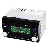 Автомагнитола MP3 2DIN 9902
