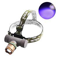 Фонарь налобный Ультрафиолетовый Police 6866-UV365 nm ЗУ 220V/12V ultra strong zoom светодиодный