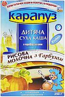 Каша молочная Карапуз рисовая с тыквой 4820012000951 250 г